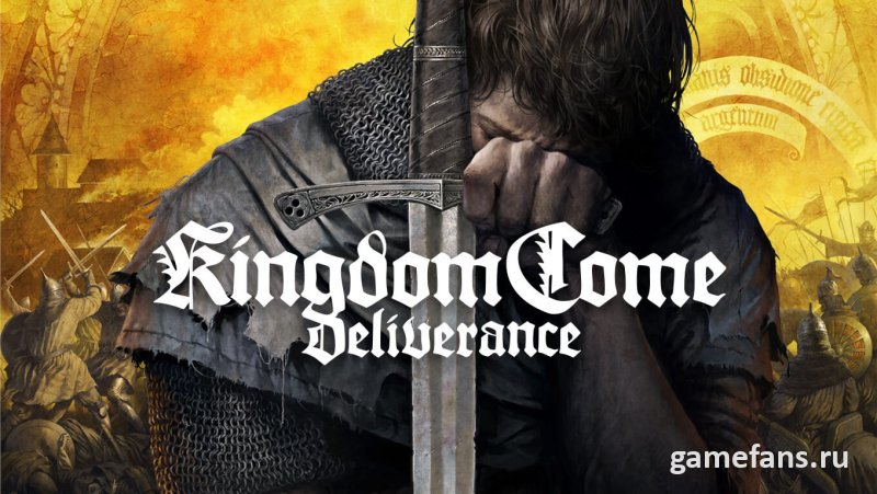 Kingdom Come Deliverance: квест Гроши за старую веревку